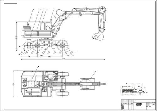 Чертеж экскаватора ЭО-3322 А