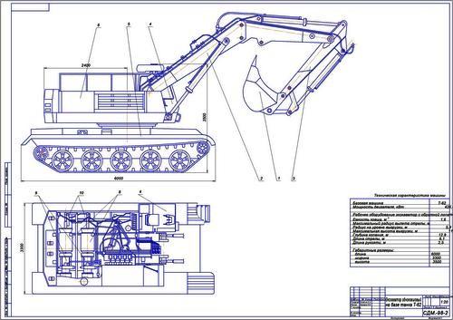 на базе танка Т-62