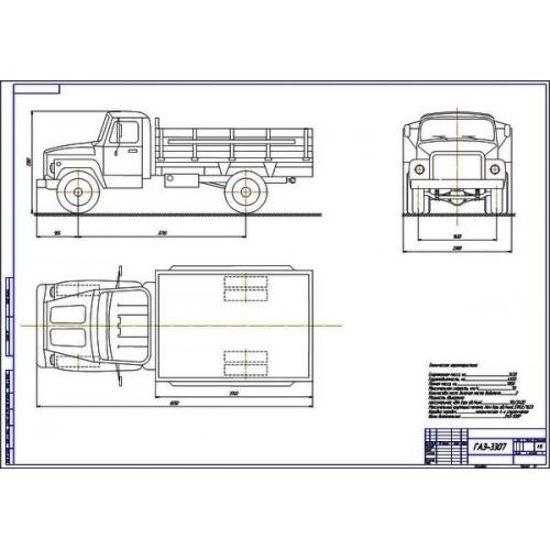 Чертеж ГАЗ-3307, общий вид (2)