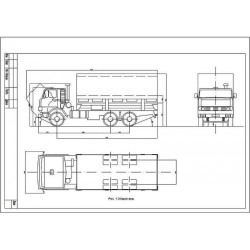 Чертеж КамАЗ-5320, общий вид