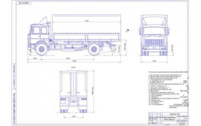 Чертеж МАЗ-53362, общий вид