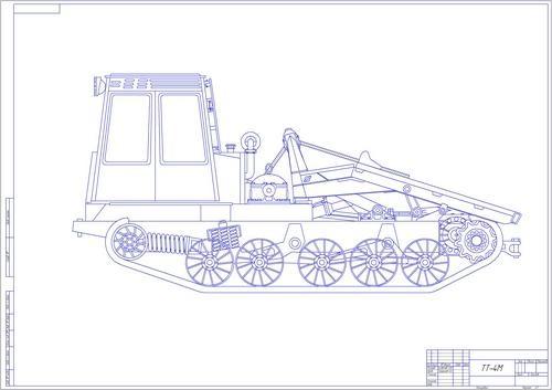 Чертеж трактора трелевочного ТТ-4М.