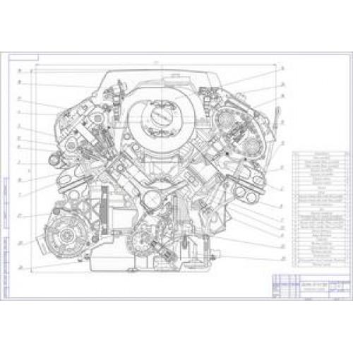 Чертеж двигателя Ауди А8 5v-V8