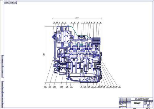 Чертеж двигателя ЗАЗ-968 М в