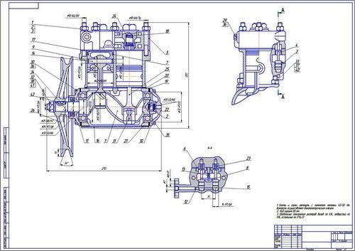 Чертеж компрессора ЗиЛ-130