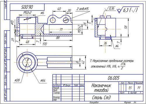 рулевой тяги ВАЗ-2110