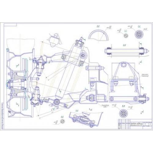 передней подвески ВАЗ-2101