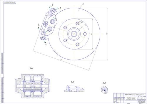 Схема суппорта на газ 3110