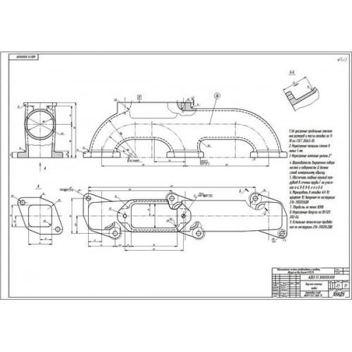 двигателя ЯМЗ-236