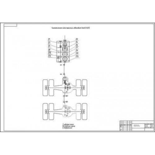 схемы КамАЗ-53212