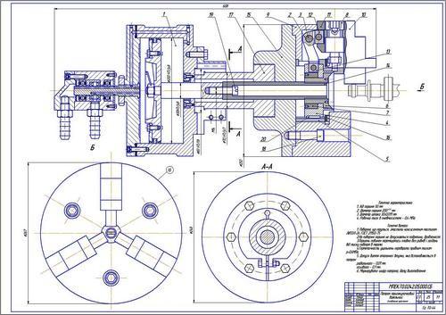 Патрон трехкулачковый чертеж компас