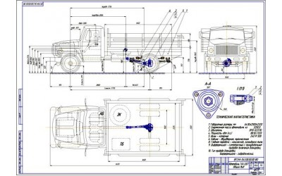 Чертеж ГАЗ-3307 общий вид