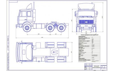 Чертеж МАЗ-64229, общий вид