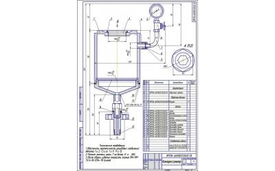 Чертеж компрессометра