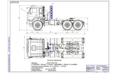 Чертеж КамАЗ-53504-46, общий вид